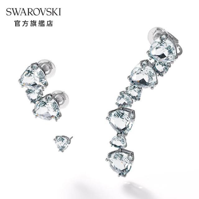 【SWAROVSKI 施華洛世奇】MILLENIA 白金色單支非對稱夾式&穿孔耳環套組