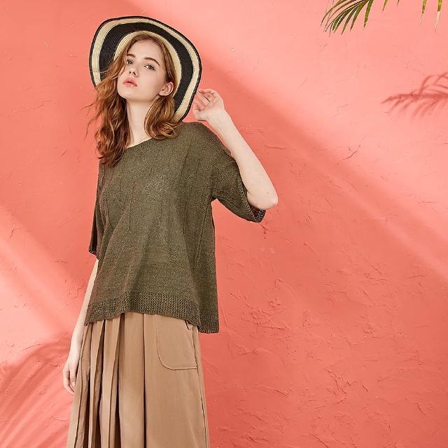【CUMAR】輕薄百搭純色-女短袖針織衫(三色/魅力商品/版型適中)