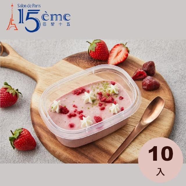 【大成】巴黎十五︱草莓伊思尼寶盒(90g/盒)10入(防疫 冷凍食品 點心 甜點 15☆me p☆tisserie)