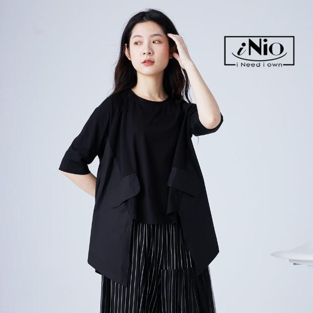 【iNio 衣著美學】拼接風蝴蝶側擺短袖造型上衣造型襯衫(S-L適穿)-現貨快出C1W1075
