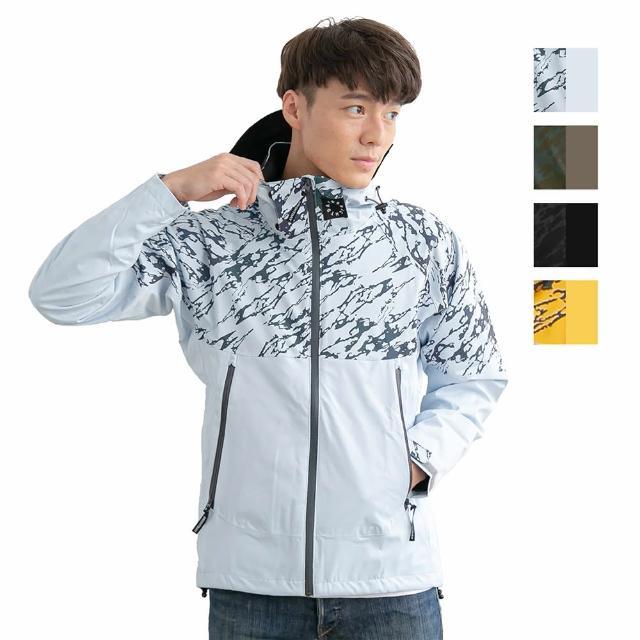 【Bright Day 君邁】GO亮防水透氣外套(機車雨衣、戶外雨衣)
