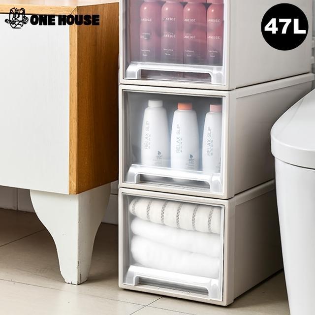 【ONE HOUSE】53款-加長 加厚高鎖扣抽屜收納箱-47L