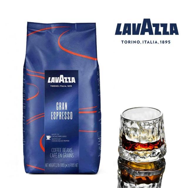 【LAVAZZA】Gran Espresso 咖啡豆(1000g 限量送義大利原廠限量生產 LAVAZZA 隨行杯)