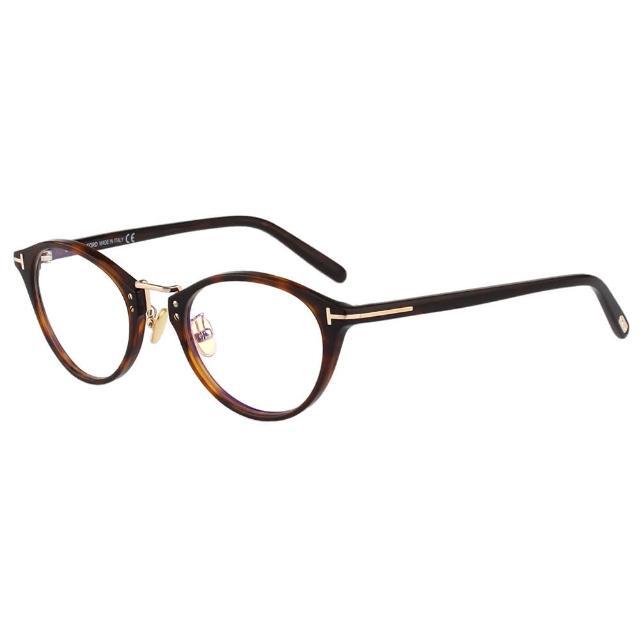 【TOM FORD】抗藍光 光學眼鏡(琥珀色)