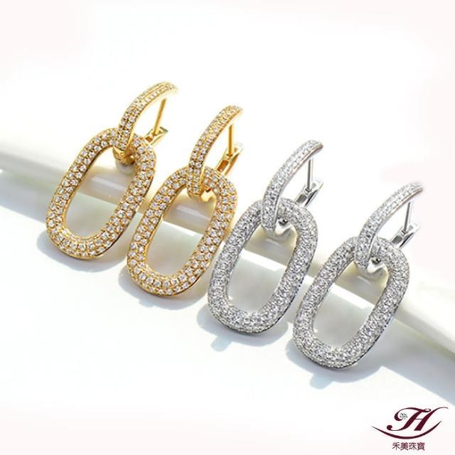 【禾美珠寶】1.35ct VS2 18K金天然鑽石耳環SN770(二色選一)