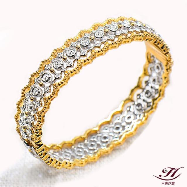 【禾美珠寶】2ct VS2 天然鑽石手鐲SN764(18K金)