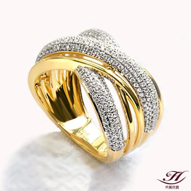 【禾美珠寶】0.84ct VS2 天然鑽石戒指SN771(18K金)