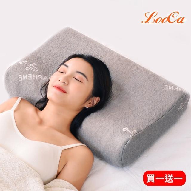 【買一送一】LooCa石墨烯遠紅外線健康乳膠枕(獨家-速配)-618限定防疫好眠