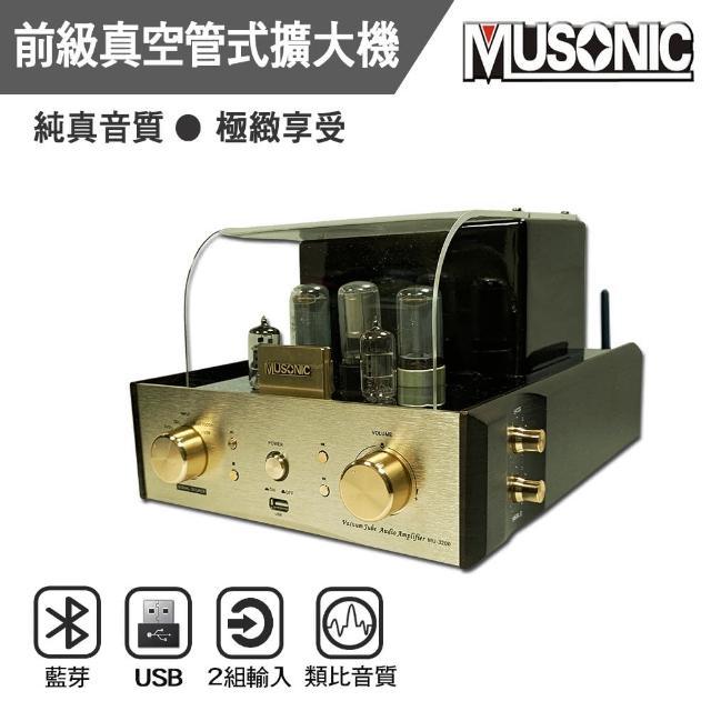 【MUSONIC 宇晨】前級真空管藍芽/MP3/USB播放擴大機MU-3200(真空管/擴大機/音響組/床頭音響/HI FI)