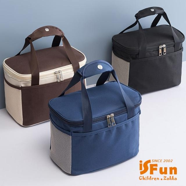 【iSFun】極簡日式*大容量手提保冷保溫便當包(2色可選)