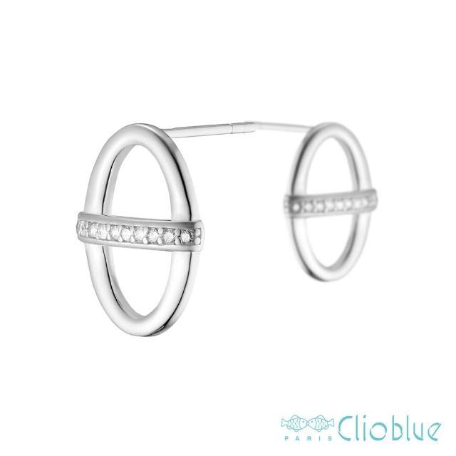 【CLIO BLUE】閃亮海洋耳環(法國巴黎品牌/925純銀)