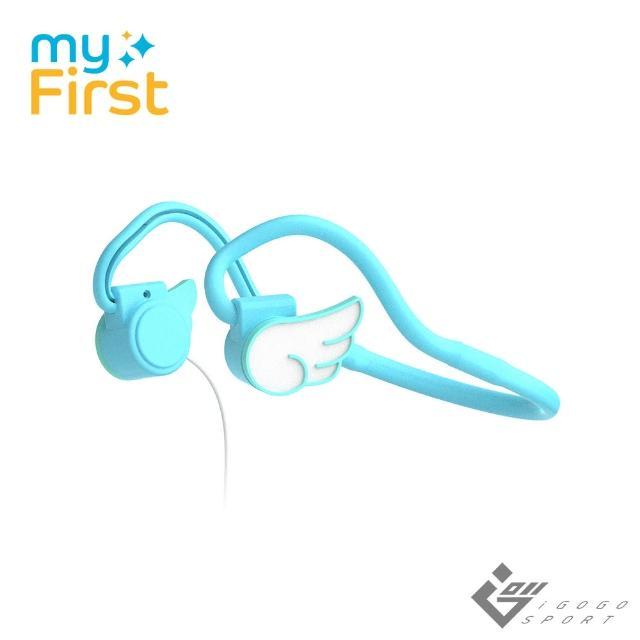 【myFirst】骨傳導有線兒童耳機