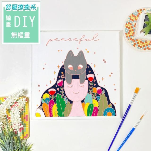 【印花美術社】香氛舒壓療癒手繪布好塗顏料組-少女的花草世界