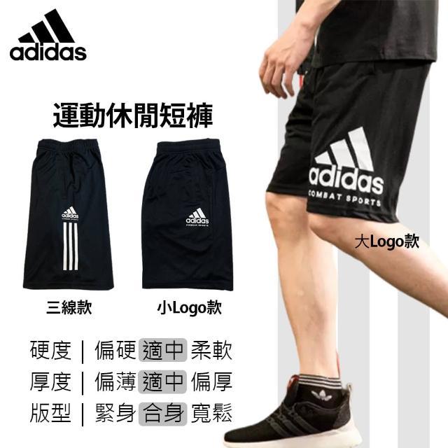 【adidas 愛迪達】adidas TRAINING pants運動短褲(休閒、運動短褲)