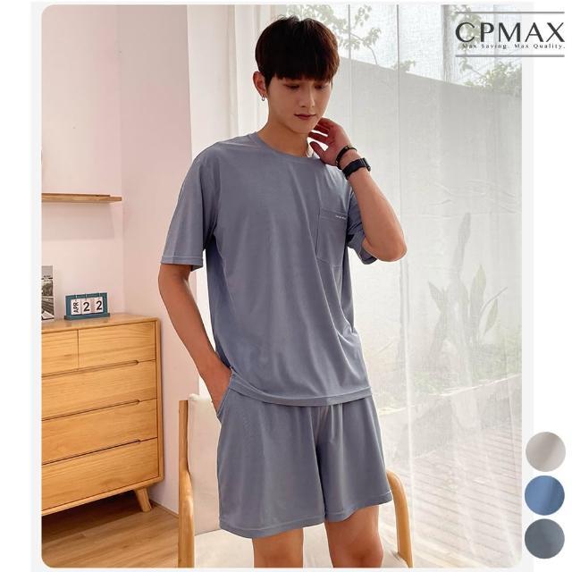 【CPMAX】簡約冰絲螺紋短袖圓領居家服套裝(3色可選 睡衣 居家服 涼爽套裝 短袖套裝 冰絲居家衣 H232)