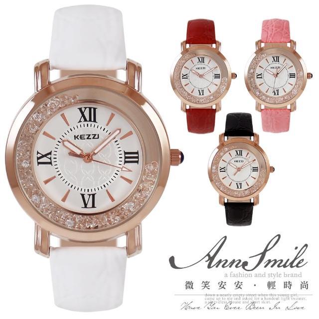 【微笑安安】香港品牌KEZZI*滑動晶鑽羅馬數字皮帶女錶(共4色)