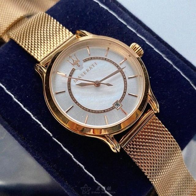 【MASERATI 瑪莎拉蒂】瑪莎拉蒂女錶型號R8853118506(白色貝母錶面玫瑰金錶殼玫瑰金色米蘭錶帶款)