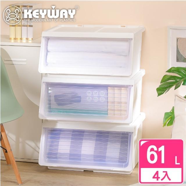 【KEYWAY】派特西直取式整理箱61L-4入(透明前蓋 整理箱 MIT台灣製造)