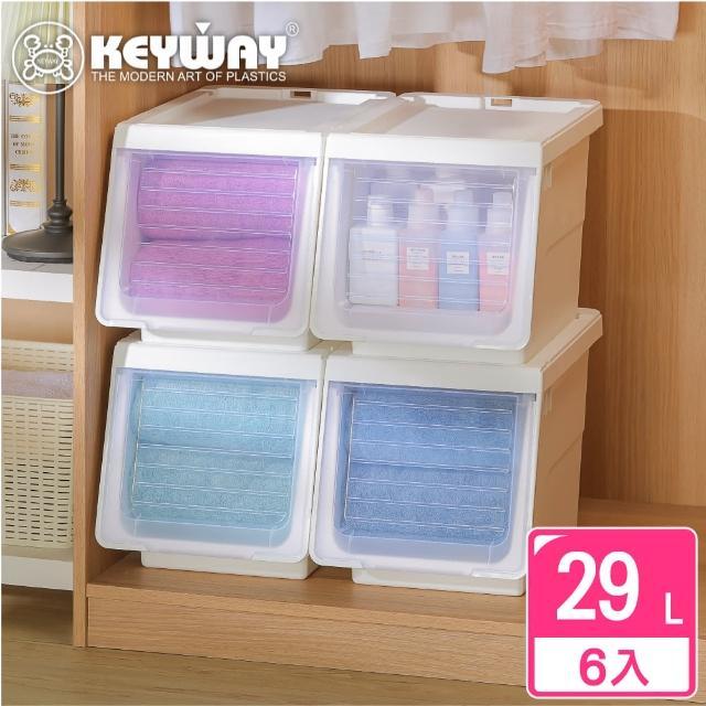 【KEYWAY】派特西直取式整理箱29L-6入(透明前蓋 整理箱 MIT台灣製造)