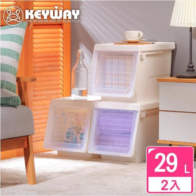 【KEYWAY】派特西直取式整理箱29L-2入(透明前蓋 整理箱 MIT台灣製造)