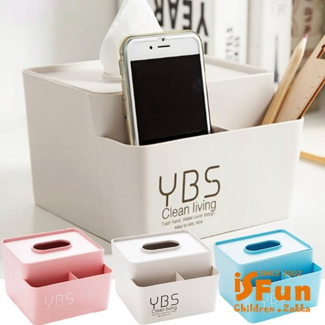 【iSFun】桌上收納*簡約字母二合一面紙置物盒(3色可選)