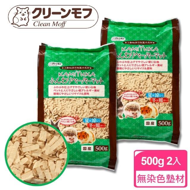 【Clean one】無染色柔軟超吸水紙墊材-500gx2包組(小動物紙墊料、刺蝟、倉鼠)
