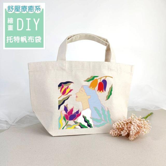 【印花美術社】香氛舒壓療癒手繪DIY餐袋包-鳥語花香