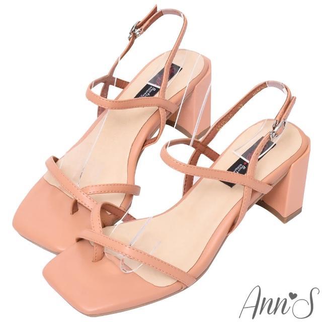 【Ann'S】糖果清甜-細帶交叉套趾側V顯瘦六角粗跟方頭涼鞋6cm(橘)