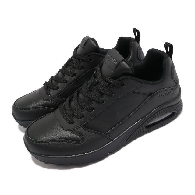 【SKECHERS】休閒鞋 Uno-Hideaway 氣墊 男鞋 支撐 緩衝 修飾線條 透氣 耐磨 耐用 黑 灰(232152BBK)