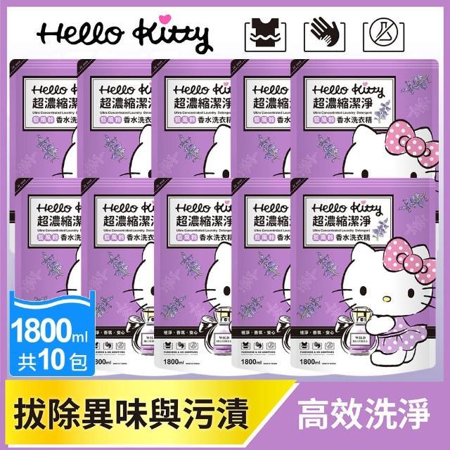 【HELLO KITTY】藍風鈴香水洗衣精補充包1800mlx10包