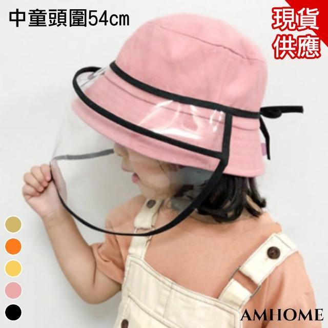 【Amhome】素面棉麻防曬防飛沫2用可拆中童帽54頭圍#109784現貨+預購(5色)