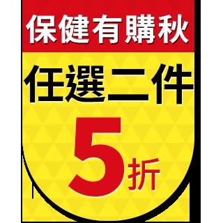 【UDR】專利海藻葉黃素EX強效版(30日入)