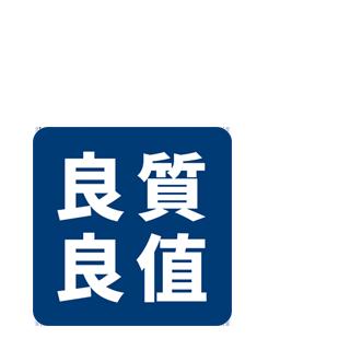 【MUJI 無印良品】軟質聚乙烯收納盒/中