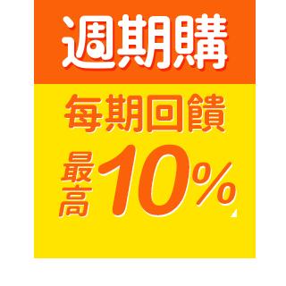 【週期購】春風抽取式廚房紙巾120抽*3包*8串