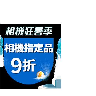 【Sigma】14-24mm F2.8 DG DN Art 公司貨(全片幅微單眼鏡頭)