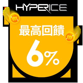 【Hyperice】Hypervolt震動按摩槍(震動 按摩槍)