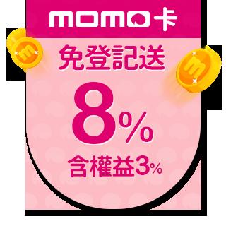 【THERMOS膳魔師】彩漾燜燒鍋3000ml(RPE-3000)
