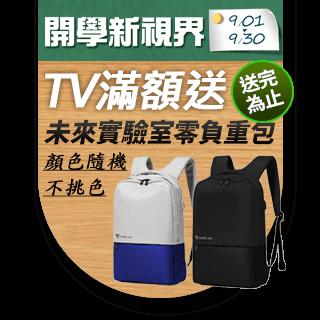【JVC】65型 4K HDR 全面穿透屏連網液晶顯示器(65K)