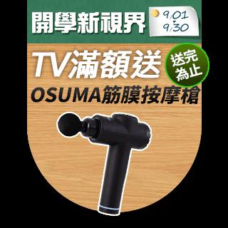 【Panasonic 國際牌】65型4K連網OLED顯示器+視訊盒(TH-65JZ1000W)