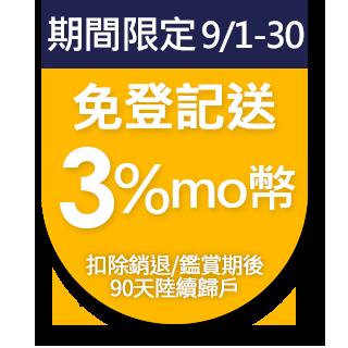 【SONY 索尼】43型FHD HDR連網智慧電視(KDL-43W660G)