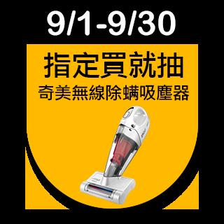 【CHIMEI 奇美】43型4K HDR低藍光智慧連網顯示器+視訊盒(TL-43M500)