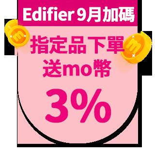 【EDIFIER】M601DB 無線重低音2.1多媒體藍牙喇叭(#音響 #主動喇叭 #桌上喇叭 #2.1聲道)