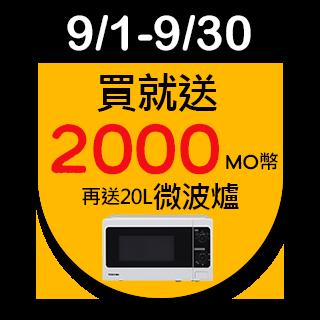 【TOSHIBA 東芝】551公升六門變頻冰箱GR-ZP550TFW(UW)