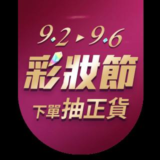 【LG Tune Age】智能SPA潔膚儀(贈好禮3件組)