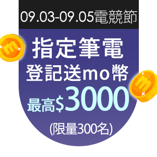 【MSI 微星】MAG Infinite 11-1250TW 11代i7電競桌上型電腦(i7-11700F/16G/1T+512G SSD/GTX 1660-6G/Win10)