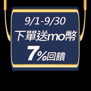 【EPSON★自由視移動光屏】2000流明雷射便攜投影機(EF-100BATV)