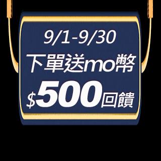 【EPSON】住商兩用高亮彩投影機(EH-TW740)