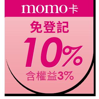 【娘家】益生菌80入-週期購