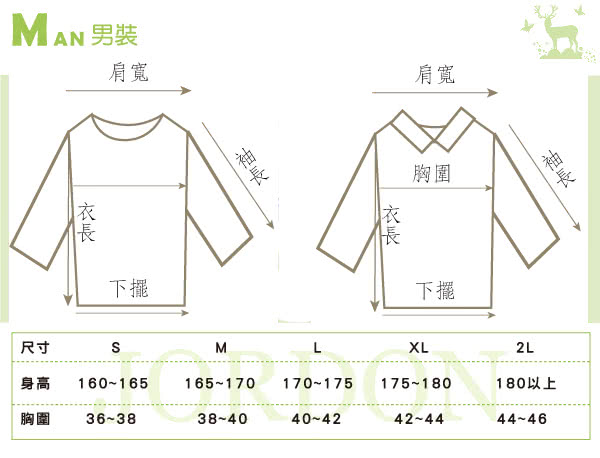 man-size1.jpg?t=1370425939325