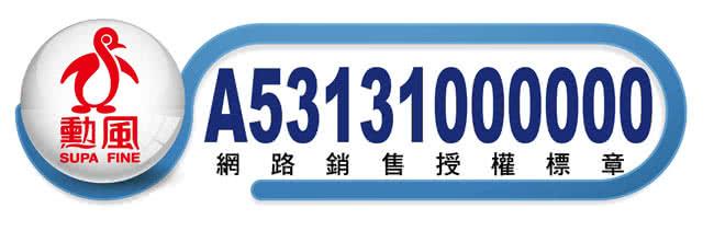 A53131.jpg